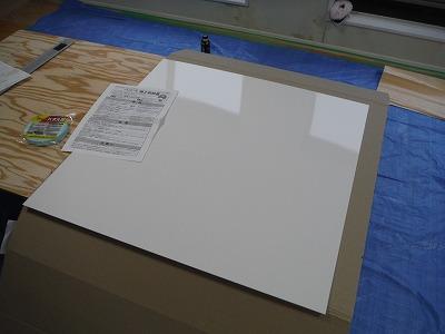 キッチンパネル 900×900