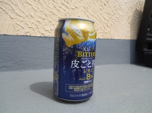 ビターレモン