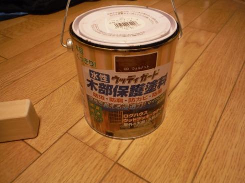 塗装は屋上のガーデンテーブルに使ったウッディガード