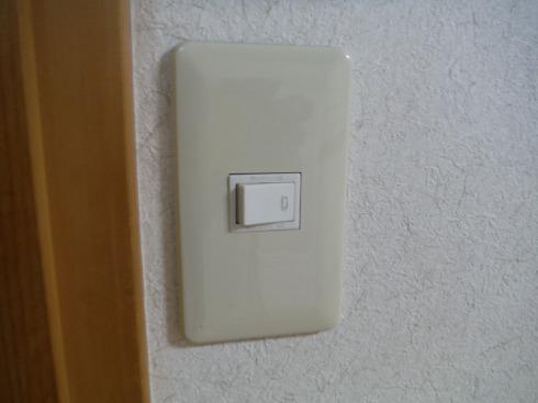 昔ながらのフルカラースイッチ